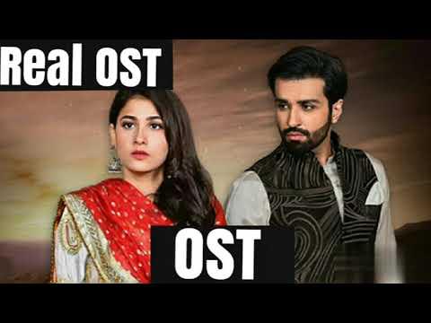 Bilal khan & schumaila hussain khamoshi ost (download mp3/watch.