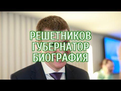 🔴 Пермский губернатор спустя три года возвращается в Москву на повышение