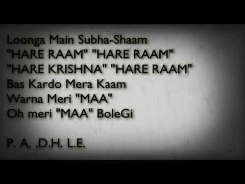 Padhai Anthem (padhle beta padhle)