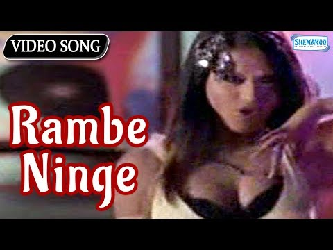 Rambe Ninge - Swamy - Kannada Hit Song