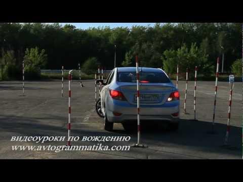 Экзамен на автодроме. Как сдать экзамены на площадке?