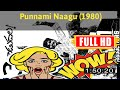 [ [B3ST M0V1E] ] No.17 #Punnami Naagu (1980) #The1943gmurz