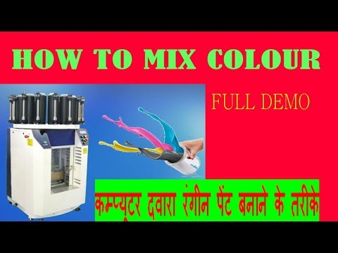 ASIAN PAINTS COLOUR WORLD TINTING
