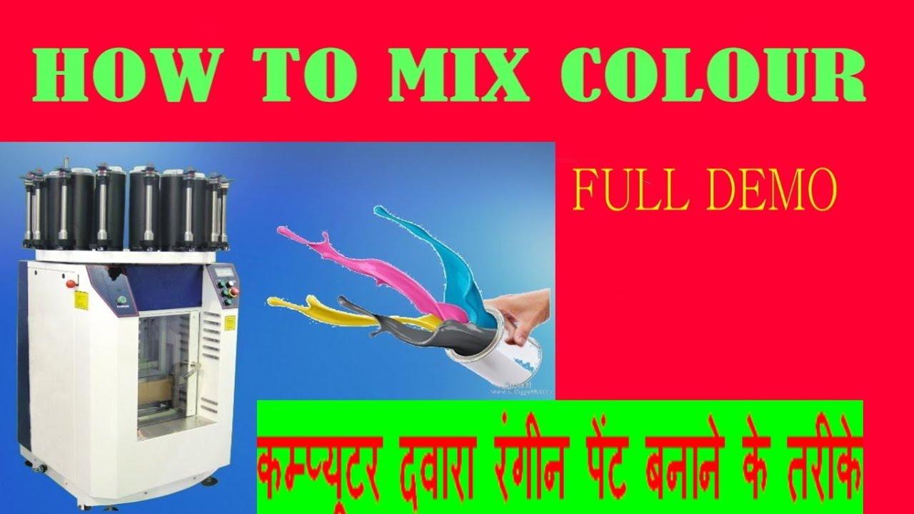 Asian paint color world
