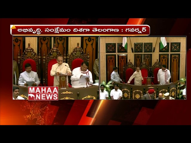 Governor Narasimhan About TRS Party | Telangana Assembly Session 2nd Day | Mahaa News