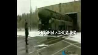 Небо Славян. Русские идут 2
