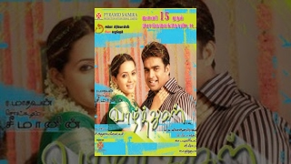 Vaazhthugal | Madhavan, Bhavana | Full Tamil Movie