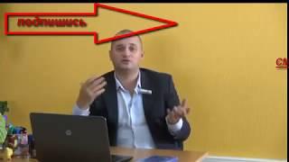Андрей Дуйко советы по дате рождения успех ESOTERIC UNIVERSE