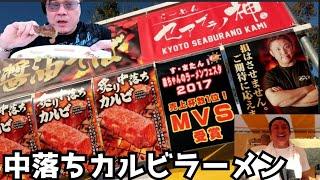 【森ちゃんのラーメンフェスタ2018】 http://www.ytv.co.jp/cematin/ram...