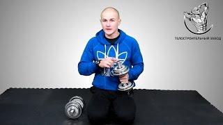 Домашний фитнес уголок - как его создать не покупая лишнего хлама – Михаил Яцык(, 2015-02-11T01:00:13.000Z)