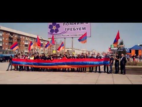 Красноярский край -
