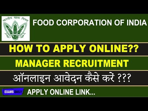 How to Fill FCI Manager Online Form 2019