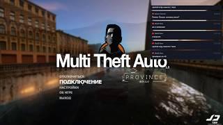 GTA SA MTA Province 2.0