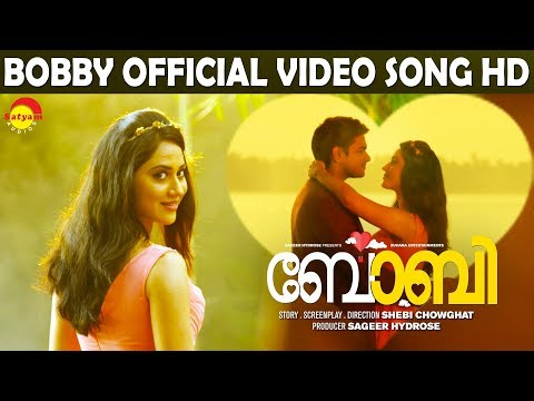 Doore Doore Official Video Song HD | Film Bobby | Niranj | Miya | New Malayalam Film