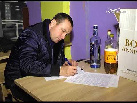 Штраф в 3 млн руб. грозит самарскому предпринимателю за торговлю алкоголем без лицензии