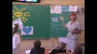 Школа №16 Кременчуг Урок в 3-б кл ХАРАКТЕР...