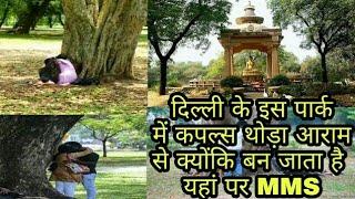 bhudda jyantigarden Couple Romancing!!! DELHI !!!