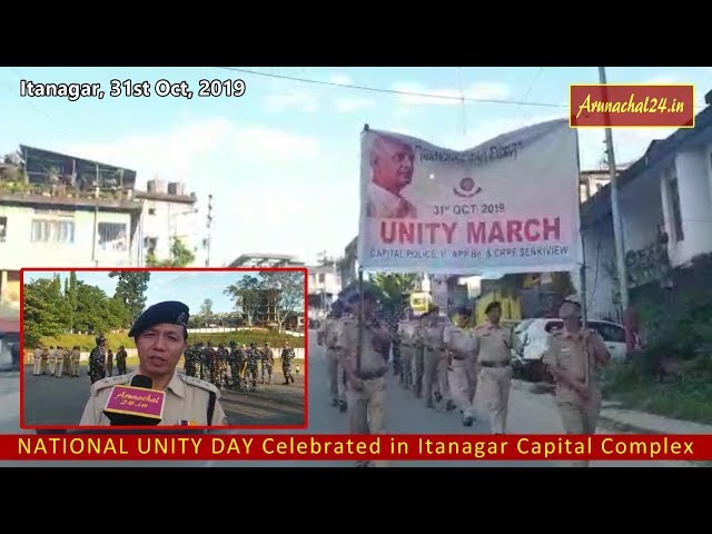 National Unity Day celebrated in Itanagar Capital Complex