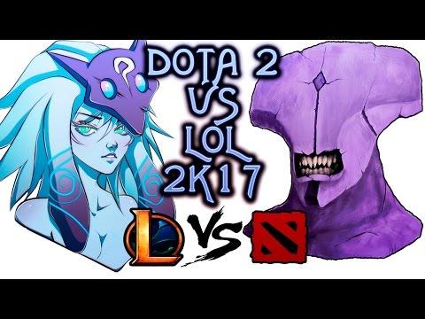 видео: lol vs dota 2 | сравнение 2k17 | Во что играть в 2017? [Самый честный ОБЗОР на ОБЕ игры]