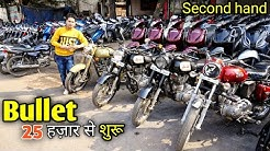 सेकंड हैंड BIKE बाजार | रायपुर | Chhattisgarh | bullet, Pulsar 150, Pulsar 220, scooty,Monty vlogs