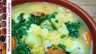 Кукурузный суп с куриными фрикадельками в казане. Нравится всем без исключения.