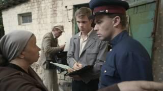 Месть старого грешника (HD) - Вещдок - Интер
