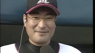2005 パ・リーグ オールスター東西対抗戦 4_4