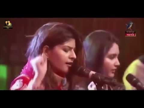 NOORAN SISTERS :-  LIVE PERFORMANCE  AT DHAKA 2016   | TUNG TUNG  | OFFICIAL FULL VIDEO HD