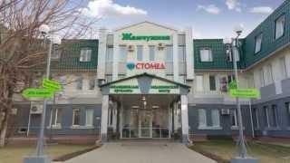 Медицинский центр «Жемчужина Стомед».