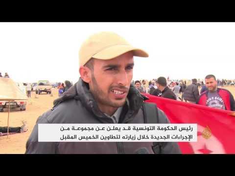 استمرار اعتصام المحتجين في تطاوين بتونس  - 01:22-2017 / 4 / 26