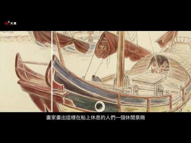 【RTI】Aux Beaux-Arts de Taipei (vidéo 26) : Peintres et leur pays natal