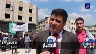 مسيرة في عمان وعجلون دعما لموقف جلالة الملك من القدس  - (5-4-2019)