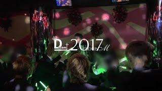 GroupMドリームイベント2017<大阪ミナミホストクラブイベントレポート>