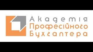 Бухгалтерська правда 4. 2018. Системи оподаткування.
