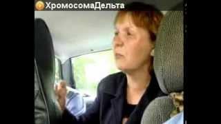 В машине ДПС прикол)))