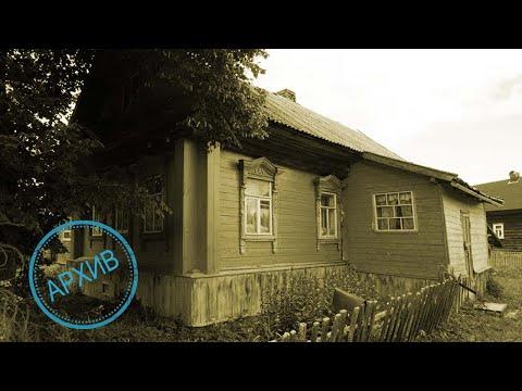 Дом в деревне Шелухино