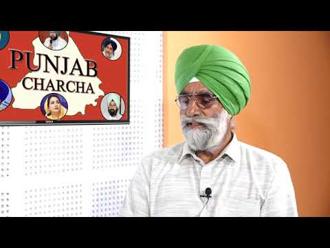 What is MSP ? | Punjab Charcha ( 23-Oct-2020 ) | Punjab Mail USA TV Channel