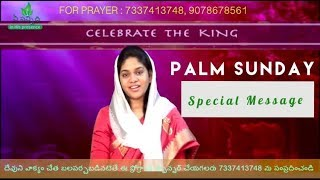 Palm Sunday Message | Sis. Divya David | Telugu Message