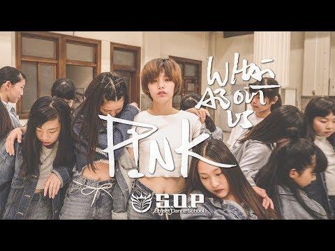 What About Us - P!nk / Masumi Choreography