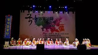 2019년 제4회 부산국악생활문화예술제 범어풍물단 공연
