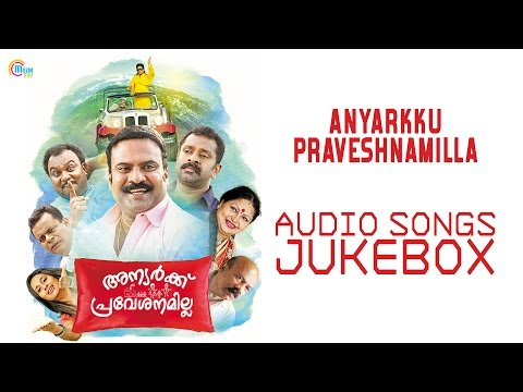Anyarkku Praveshnamilla | Audio Songs | Official Jukebox | Tini Tom | Malayalam Movie