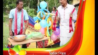 Oi Khapla | 11th Oct | Full Episode | No 378