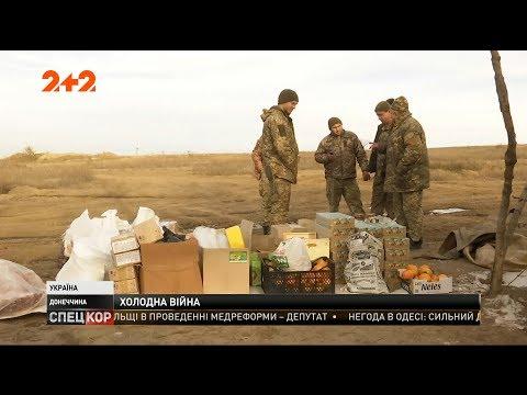 СПЕЦКОР | Новини 2+2: Окупанти збільшують інтенсивність та потужність обстрілів на східному фронті
