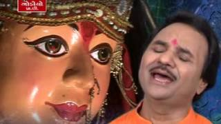 Hemant Chauhan | Aarti Utaro Aarti MoMai Maa Gher Aaya | Momaimaa Aya RIddhi Siddhi Laya Re