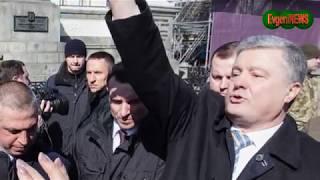 На встрече Порошенко с избирателями в Киеве произошли массовые столкновения.