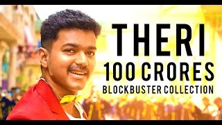 Vijay's Theri collects Rs.100 Crores and sets a new record