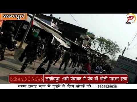 Tarun Pravah//पुलिस तथा सशस्त्र सीमा बल के जवानों ने किया हुसेना बाद ग्रान्ट में पैदल गस्त किया