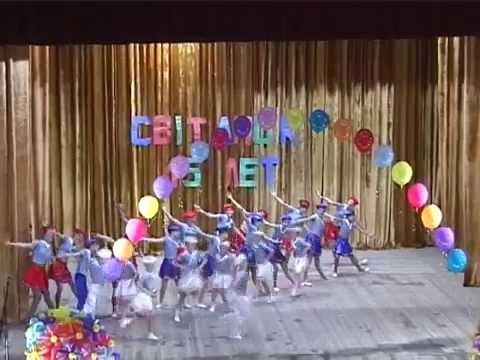 'Матросский танец', коллектив 'Свитанок'