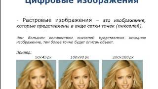 Про фотошоп видос Pixlr   Photoshop онлайн для новичков №1 онлайн это