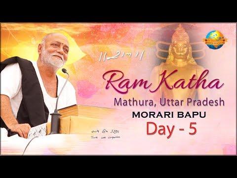 Ram Katha  Day 5 I Morari Bapu II Mathura Uttar Pradesh II 2018